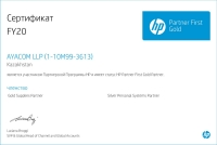Компания AYACOM получила статус HP Partner First Gold